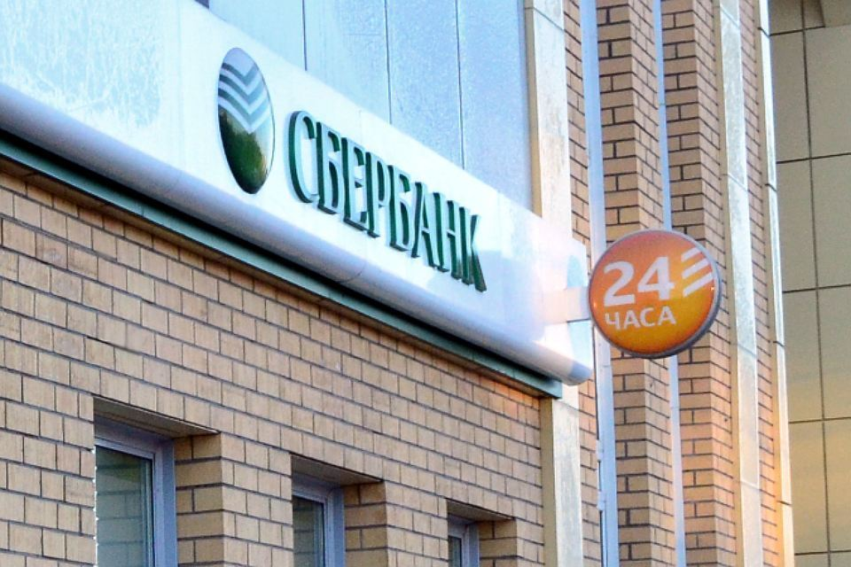 ВПерми женщина отсудила у«Сбербанка» 10 тыс. руб.