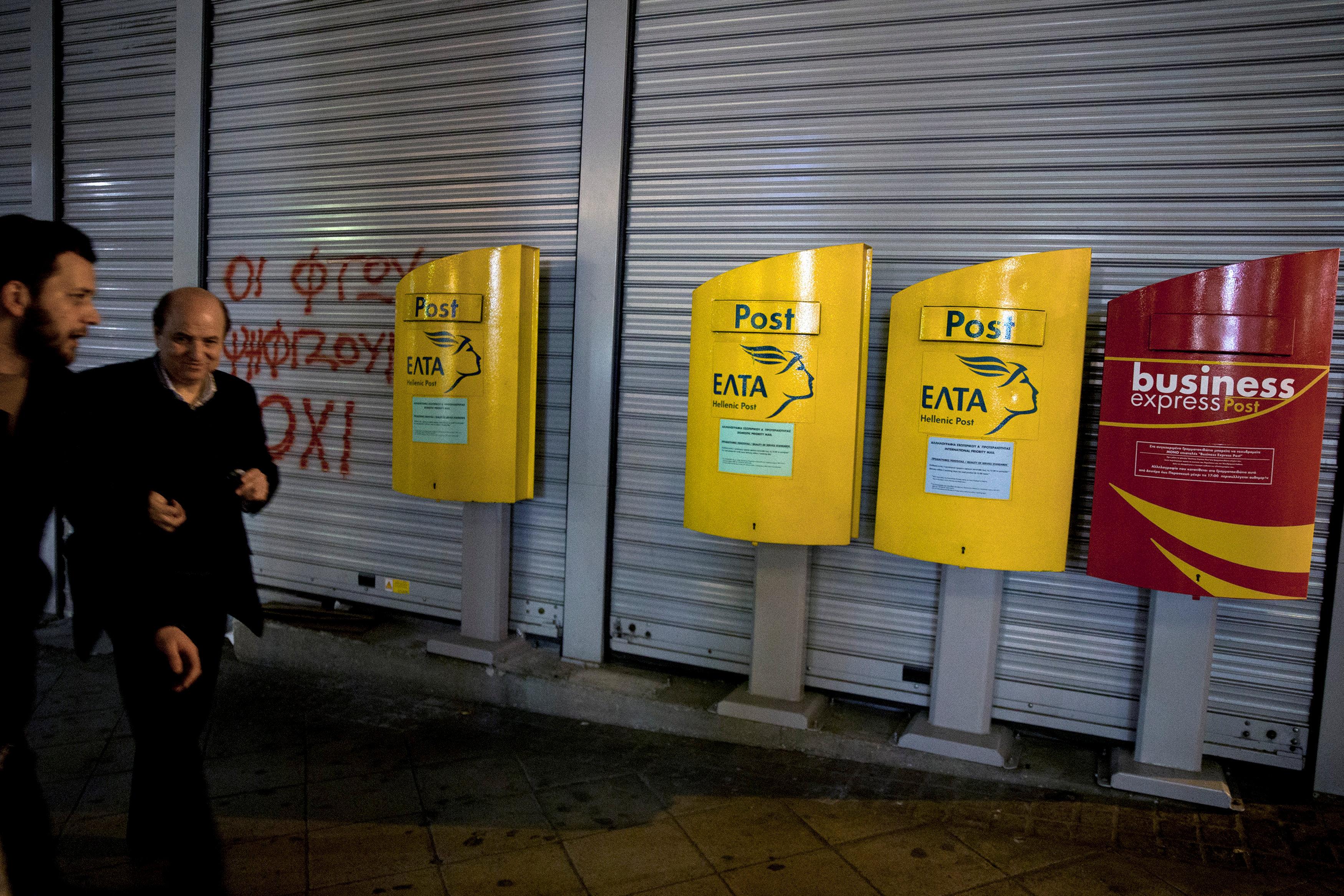 Восемь заявлений совзрывчатой смесью найдены впочтовом отделении вАфинах