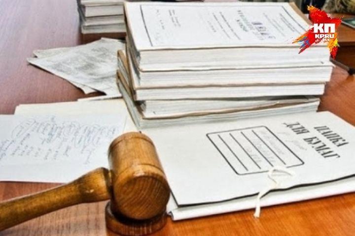 Трём хабаровчанам предъявили обвинение вгрупповом убийстве таксиста
