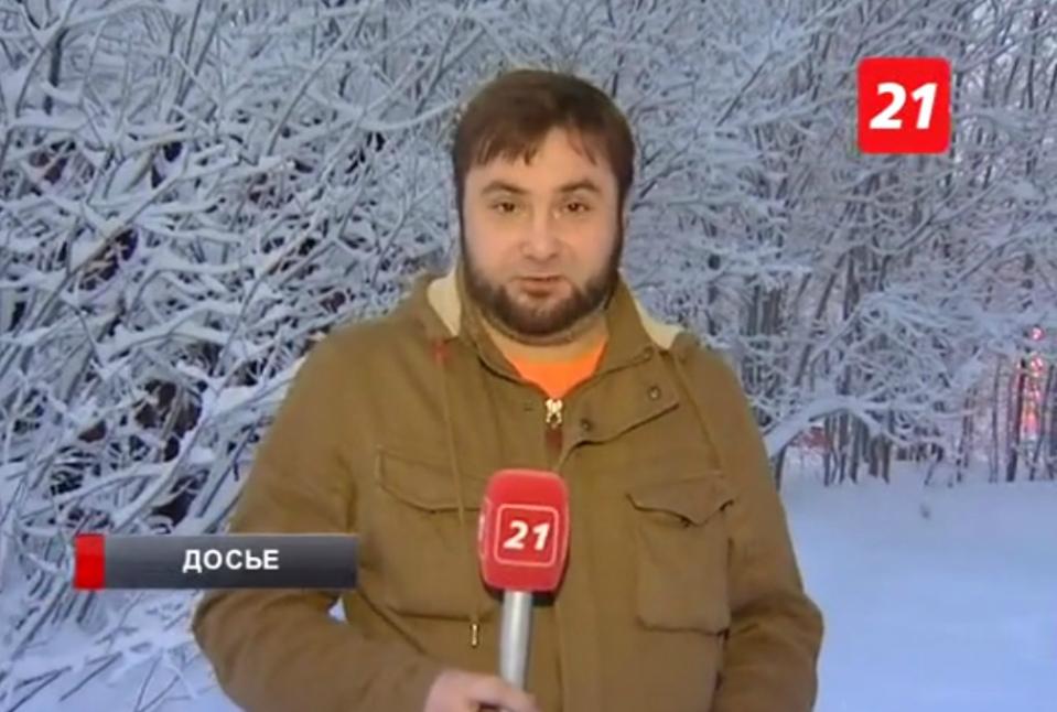 ВИвановской области разыскивают мурманского корреспондента