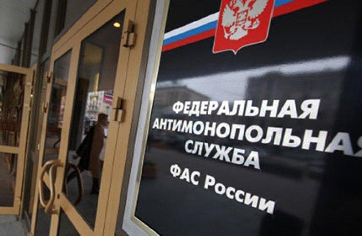 Создателей рекламного ролика «сзвуком Путина» признали нарушителями, но неоштрафуют