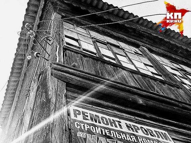 Гражданин Астрахани похитил 375 тыс. руб. удетского реабилитационного центра