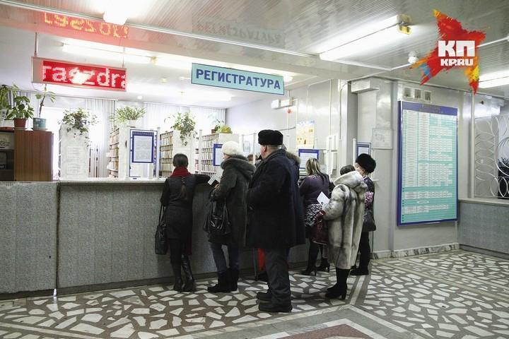 Минздрав Красноярского края разработал систему стимулирующих выплат для мед. работников