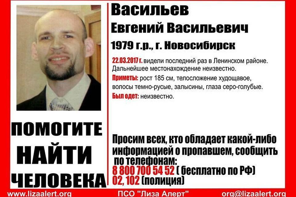 Мужчина пропал вКалужской области