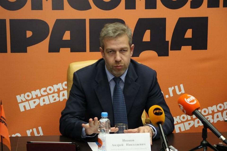 Новым министром транспорта наДону назначен Андрей Иванов