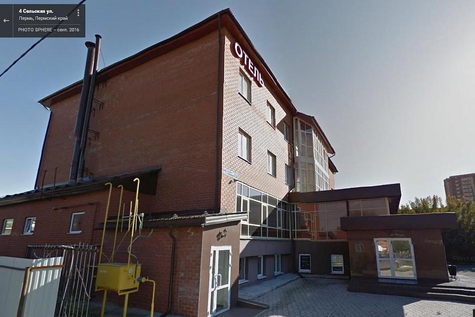 ВПерми закрыли страшную гостиницу