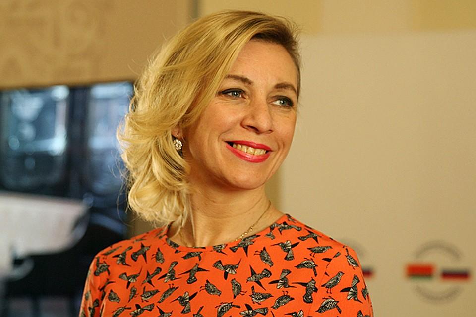 Мария Захарова поблагодарила Украинское государство за сожаления всвязи стерактом