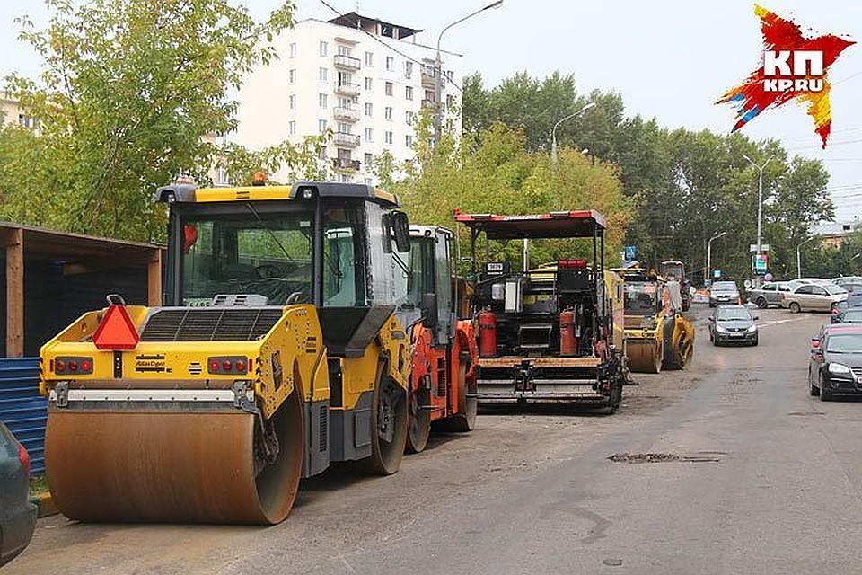 ВАвтозаводском районе начали ремонт улиц Гайдара иРельсовой