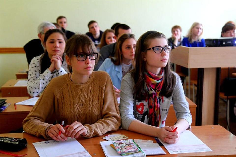 «Тотальный диктант» пройдет завтра в Российской Федерации
