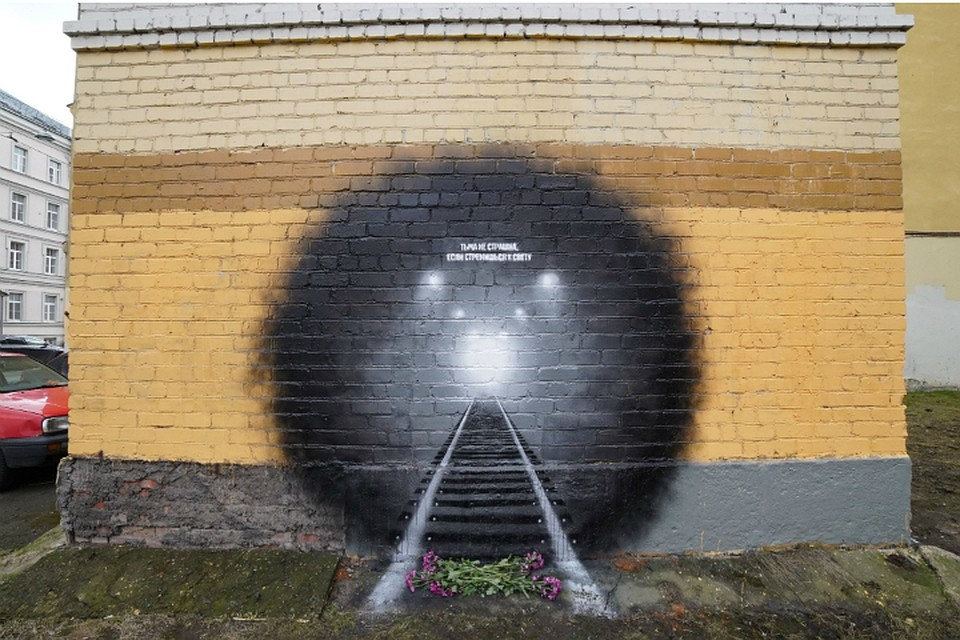 ВПетербурге нарисовали граффити впамять ожертвах теракта вметро