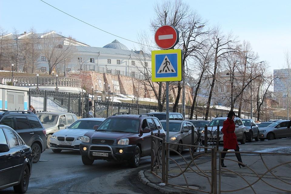 Топ-5 пробок Казани за предыдущую неделю— Яндекс.Пробки