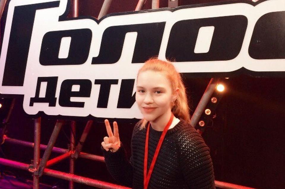 Елизавета Качурак изВолгограда выбыла изшоу «Голос. Дети»