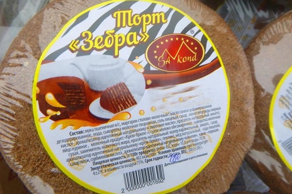 Контрафактные торты «Зебра» вывозили изИркутска в КНР