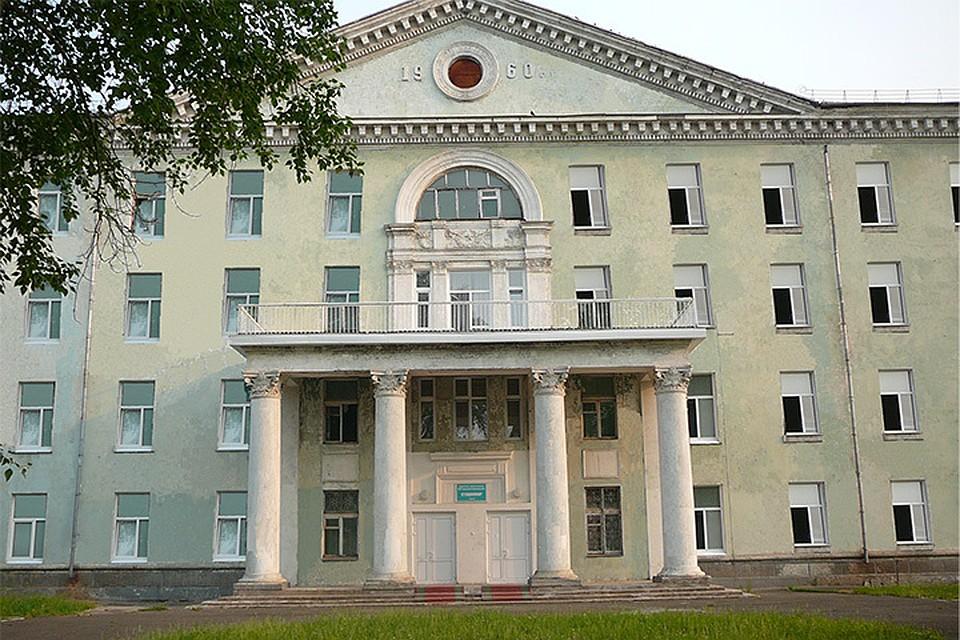 Златоустовская городская больница 4