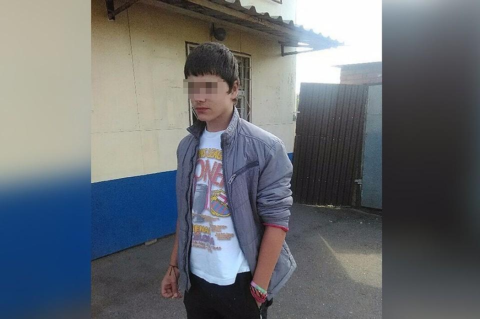 Пропавший железногорский старшеклассник сам пришел вполицию