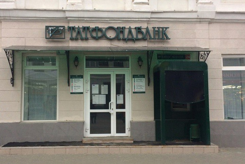 Вкладчик Татфондбанка собирается обжаловать всуде решение оего банкротстве