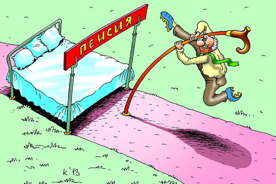 Поздравление с досрочной пенсией 9