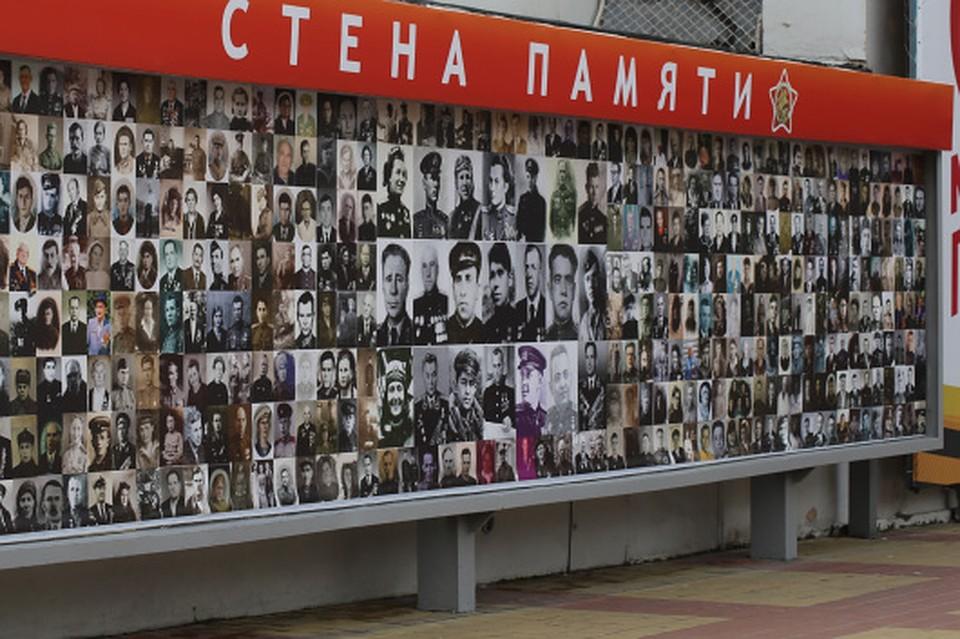 Граждане Геленджика создадут «Стену памяти» синформацией ородственниках— участниках войны