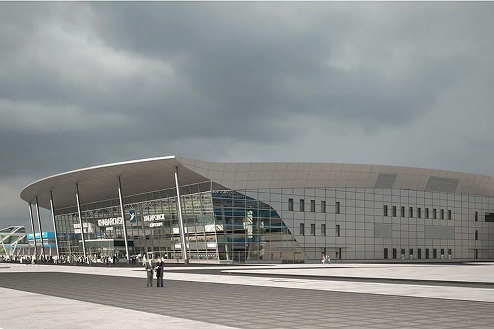 Главгосэкспертиза одобрила проект нового терминала аэропорта Хабаровска