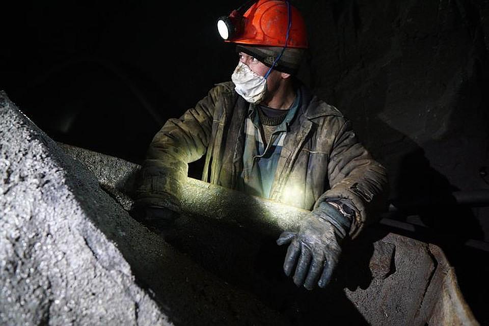 Горняки «Кингоула» получили материальную помощь вобъеме 1,7 млн руб.