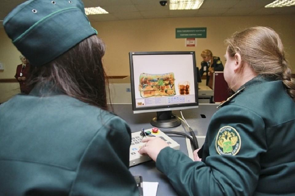 Пограничники казанского аэропорта отыскали вбагаже запрещенную литературу
