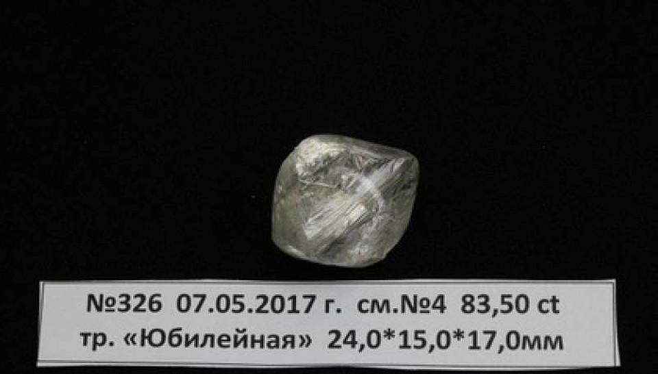 В Якутии каждый год находят крупные алмазы