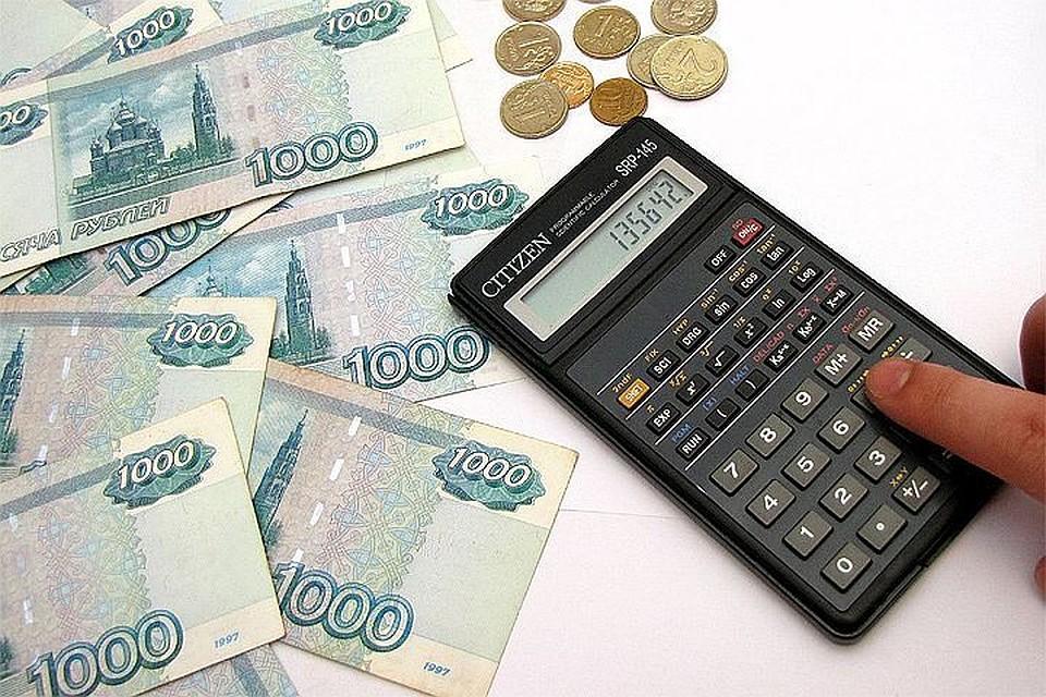 «Интехбанк» сумеет  выплатить только  десятую часть долгов