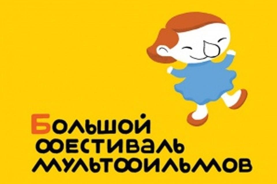 Большой фестиваль мультипликационных фильмов снова пройдет вИркутске