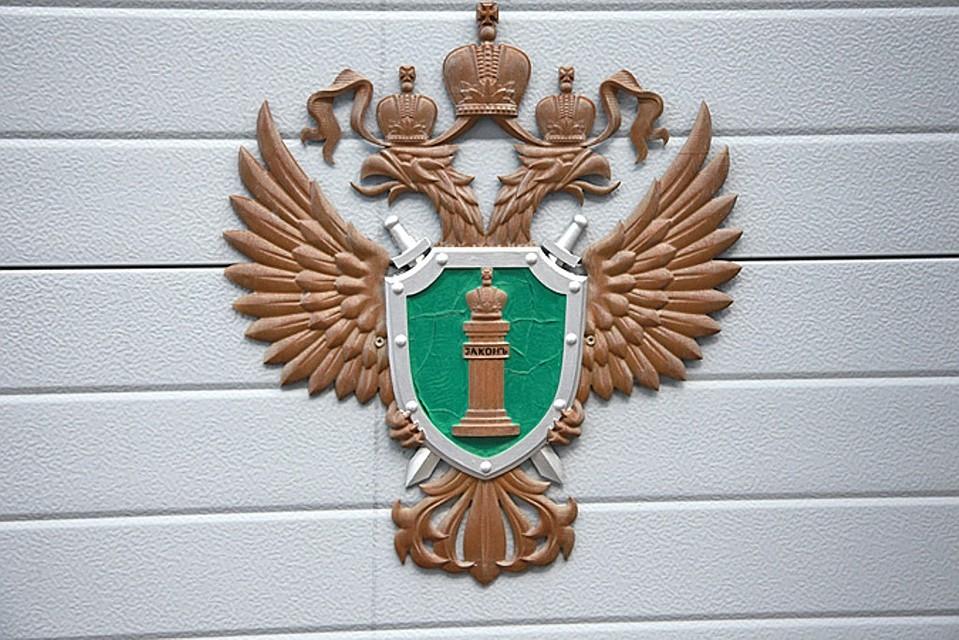 ВКраснодаре осудили 2-х  мужчин, выдававших себя за служащих  ФСБ