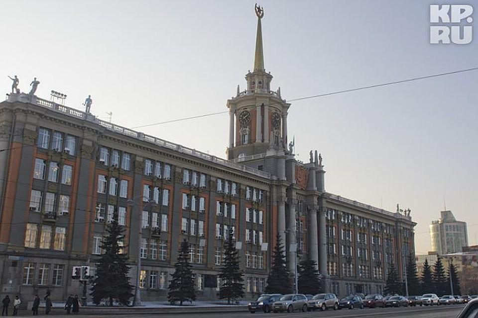 Мэрия Екатеринбурга подала иск набанкротство ТРЦ «Мегаполис»