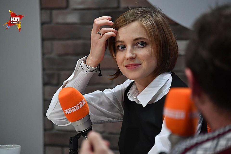 ВЕкатеринбург напразднование дня рождения НиколаяII прилетит Наталья Поклонская