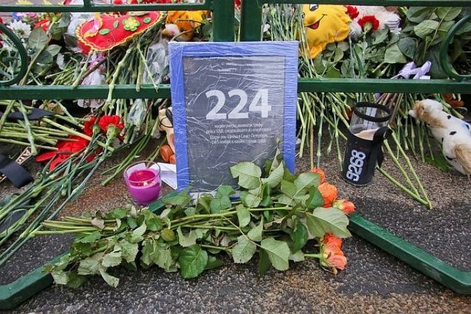 Неопознанные останки жертв крушения А321 вЕгипте захоронили вПетербурге