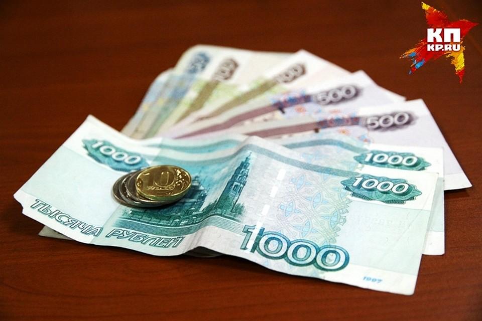 Мошенники вынудили пенсионерку перевести им360 тыс. руб. вАнгарске