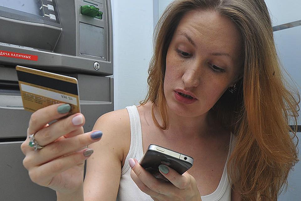 Юзеры сервиса андроид Pay смогут перемещаться поМосковскому центральному кольцу заполцены