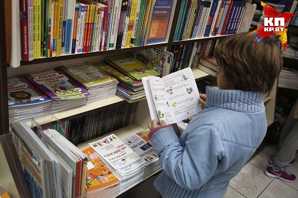 К1сентября обновят все учебные программы белорусских школ