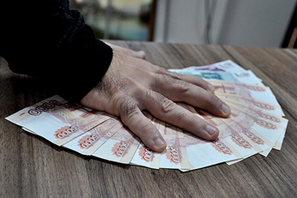 Кубанский предприниматель обвинен внезаконном получении кредитов на369 млн руб.