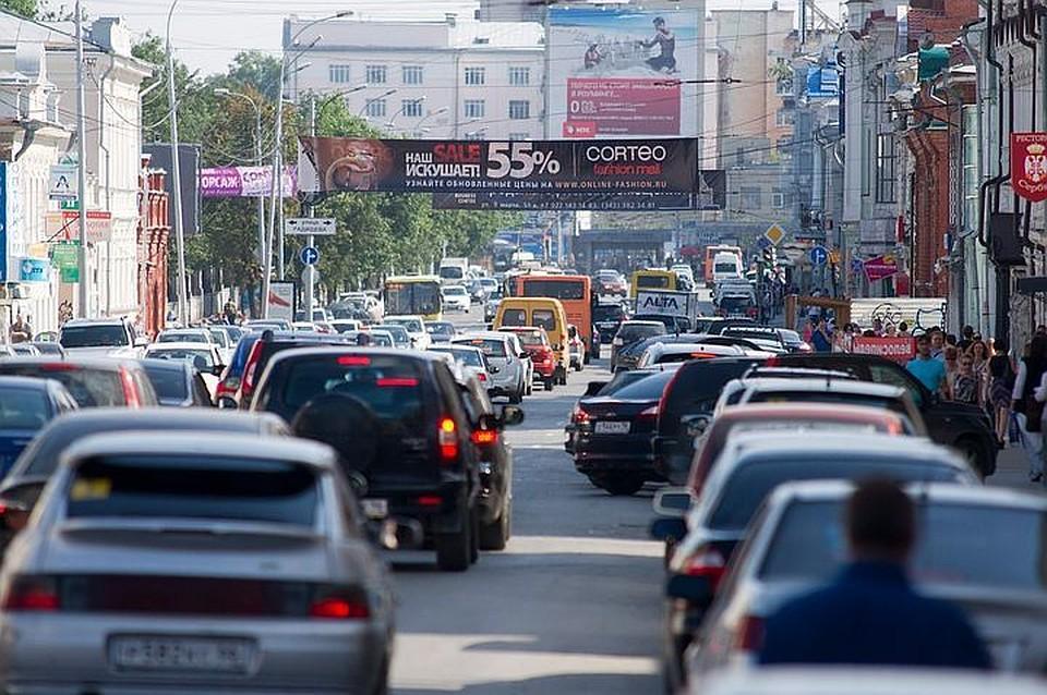 ВЕкатеринбурге открыли после полноценного ремонта улицу Репина