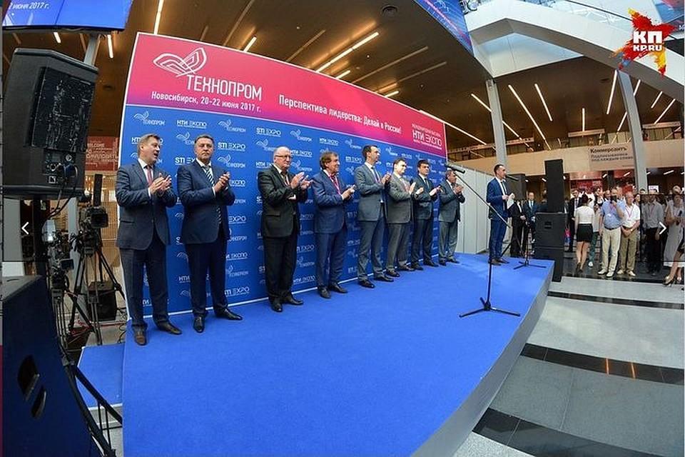 ВНовосибирске стартовал юбилейный международный форум «Технопром»