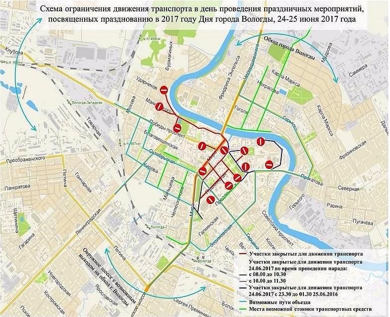 Вологда схема движения автобусов вологда 20166