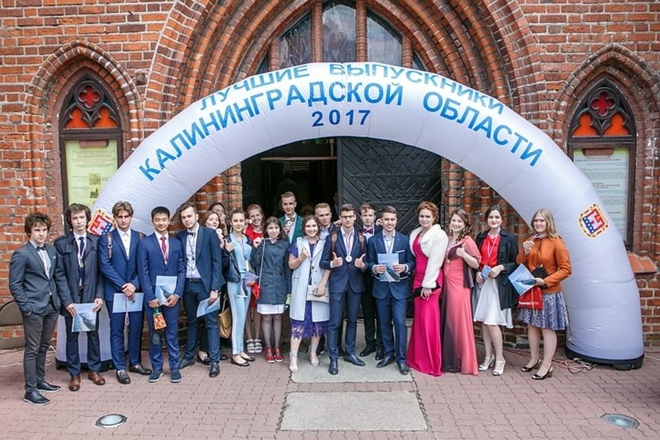 В Кафедральном соборе собрали 500 лучших выпускников области