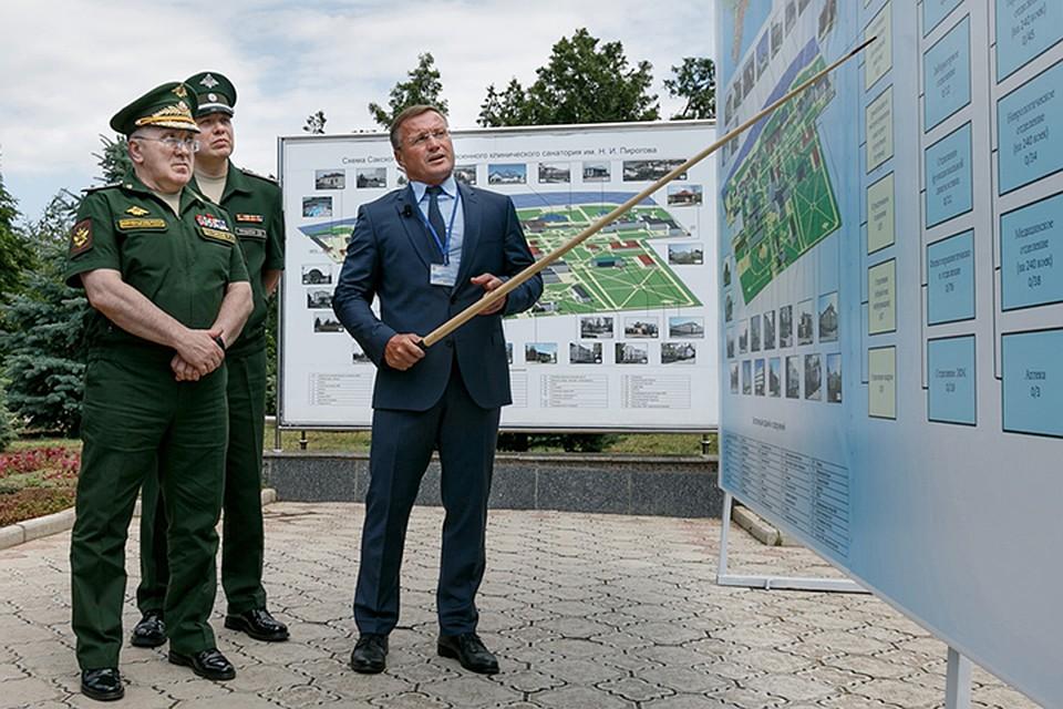 ВМинобороны поведали опланах создания парков «Патриот» вКрыму