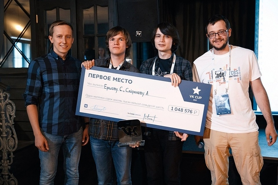 ВКонтакте раздала 2,5 млн руб. победителямVK Cup 2017