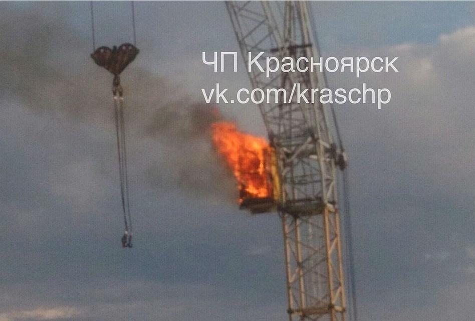 Подростки подожгли башенный кран вКрасноярске