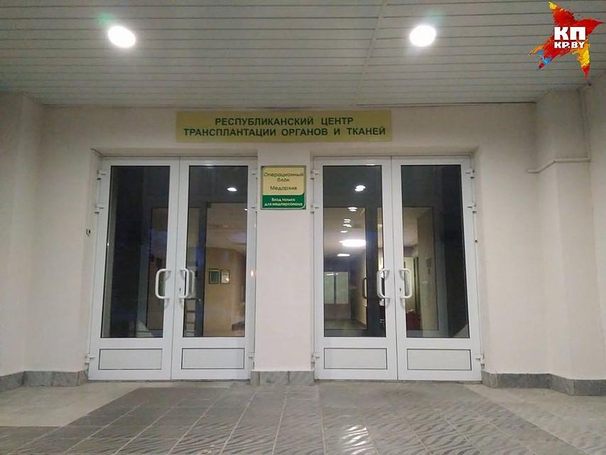 Телефон детской поликлиники черногорск