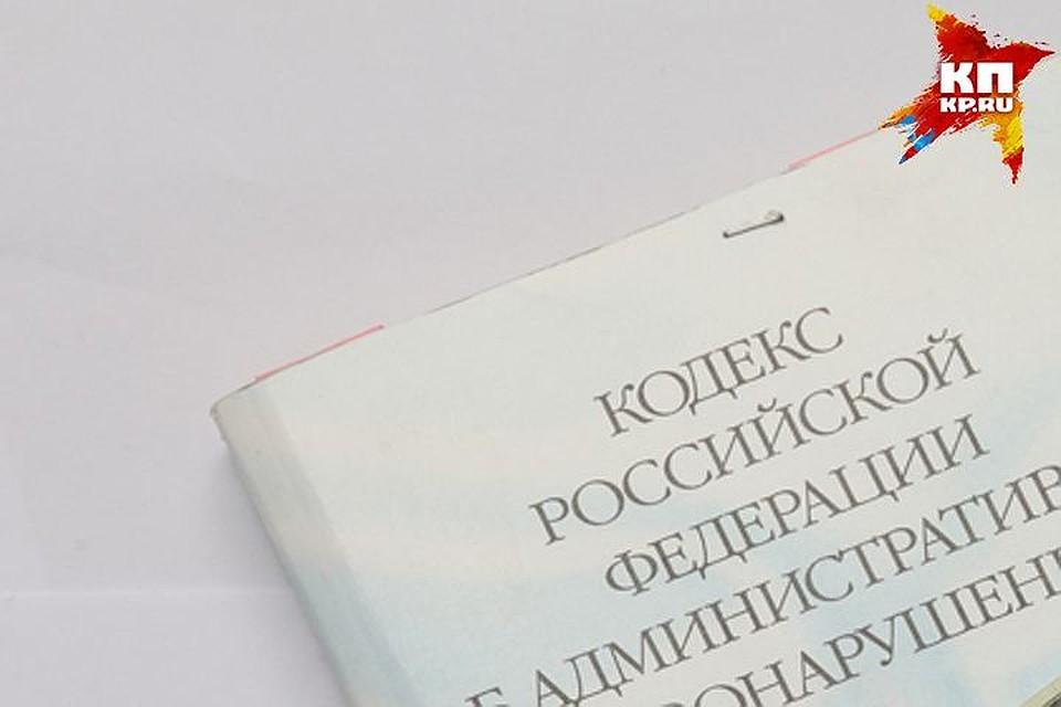 Следственный комитет возбудил уголовное дело поитогам проверки вТрубчевском психоинтернате