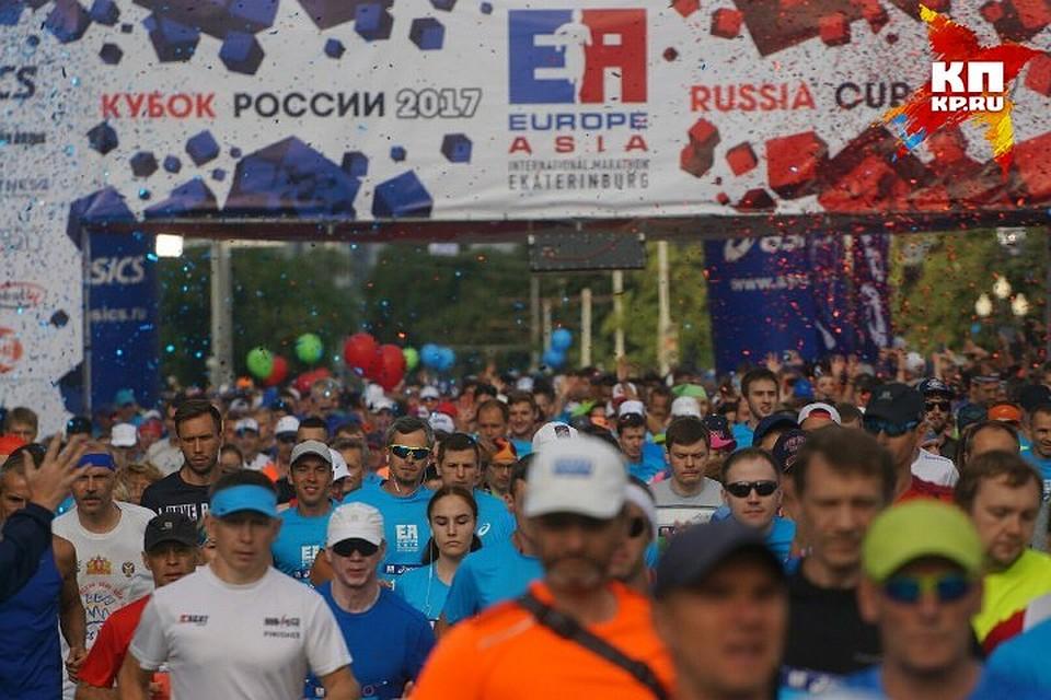 ВЕкатеринбурге пройдет марафон «Европа-Азия»