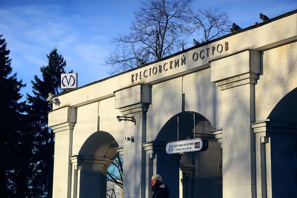 «Зенит» больше не возвратится на«Петровский»