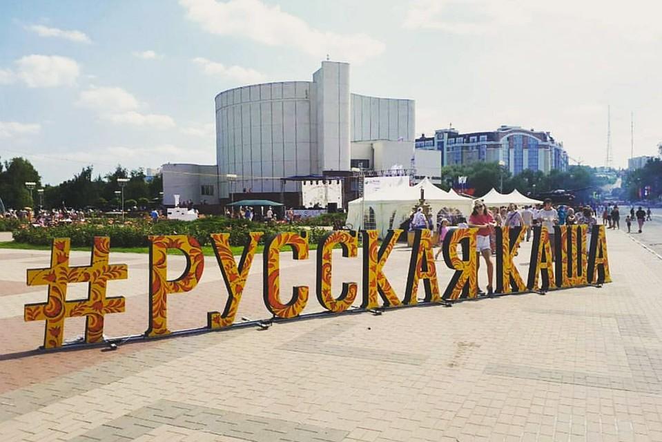 Ярославская область завоевала восемь наград наэтапе всероссийского фестиваля «Туристический сувенир»