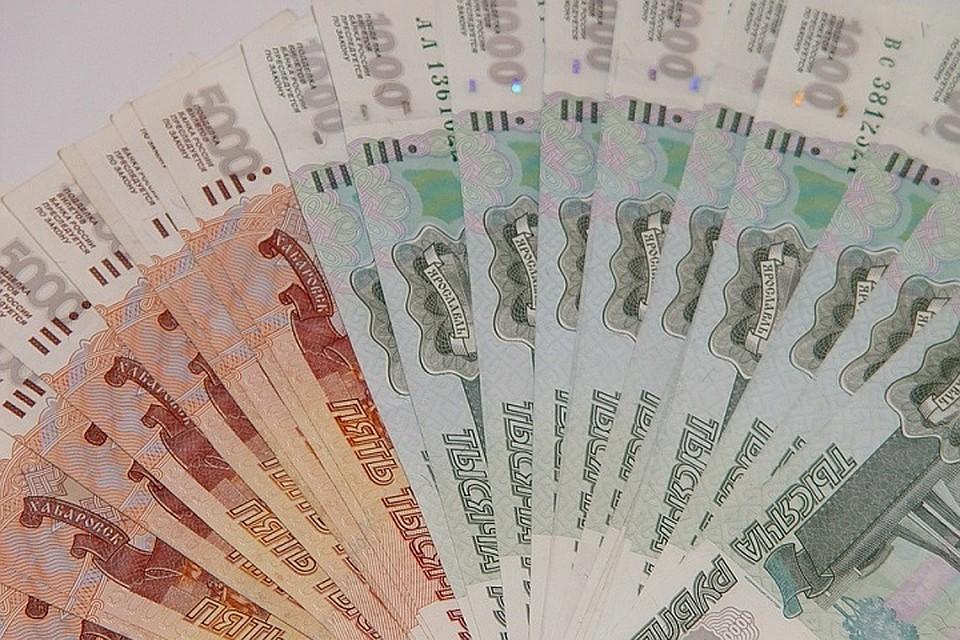 ВТюмень вложили 52 млрд  руб.  за2017 год