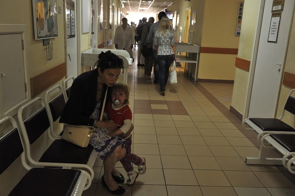 Вярославской поликлинике подрались стоящие вочереди родители
